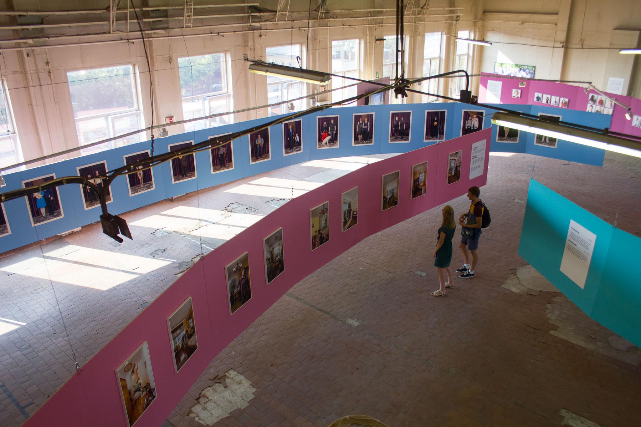 Riga Self/portraits – Exhibition