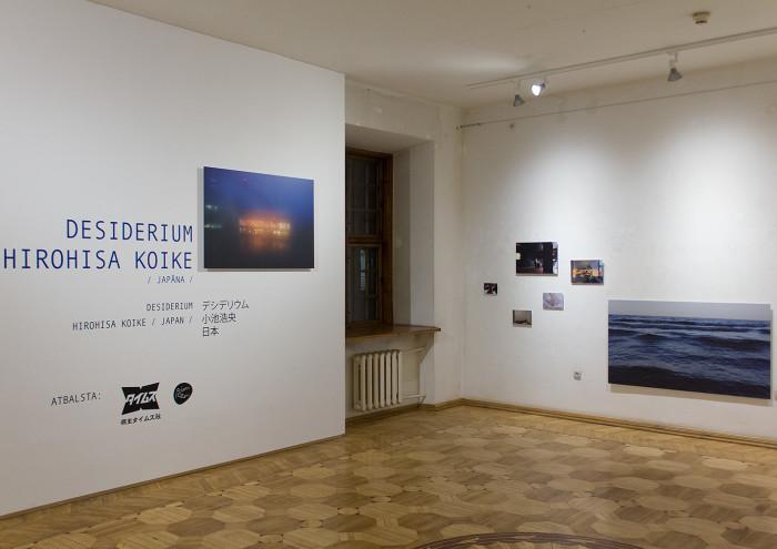 Hirohisa Koike – Desiderium